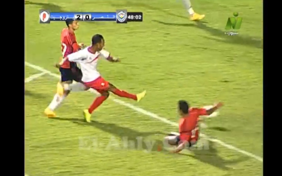 Ethiopian Sport - Shimeles Bekele Scores another amazing Goal for His Club
