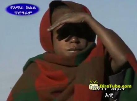 ETV Special - Lake Zengena - Amhara Region