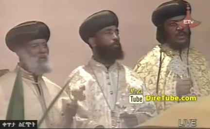 Meles Funeral - Prayer Procession for the Late PM Meles Zenawi at National Palace - Part 2