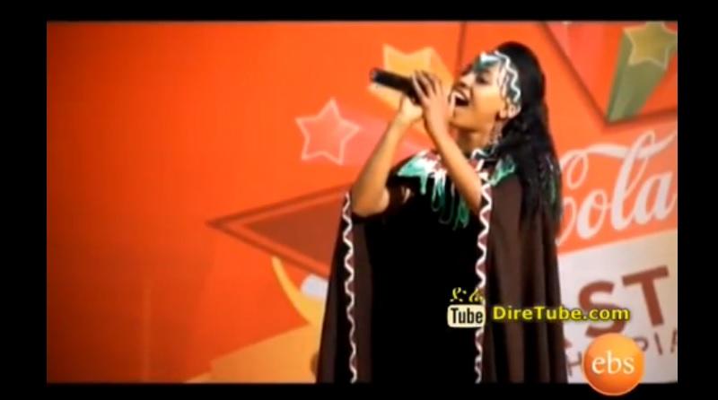 CocaCola Super Star - Fatuma Moti Vocal Contestant