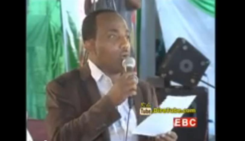 Poet Tagel Seifu - Metsehfe How To [Best Ethiopian Poem]