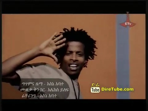 Yohannes Mulugeta - Lomeye [NEW Video Clip]