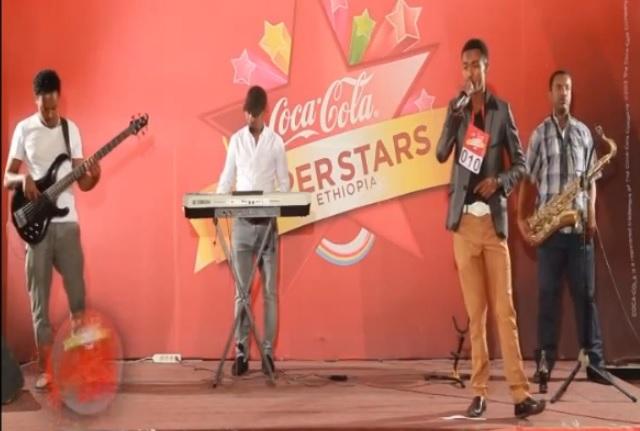 CocaCola Super Star - Andualem Gosa Top 10 Vocal Contestant