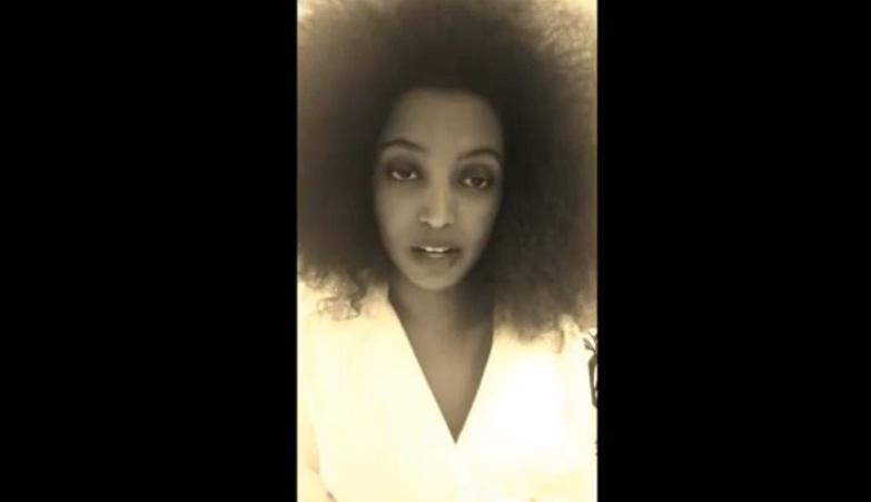 Home Video - Eyerusalem Anteneh (ዥንጉርጉሯ ዓለም) [Ethiopian Poem]