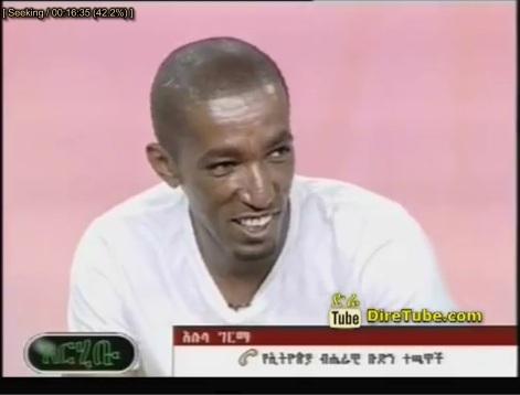 Arhibu - Interview with Degu Debebe Jemal Tasew and Adane Girma Part 2 - From National Football Team