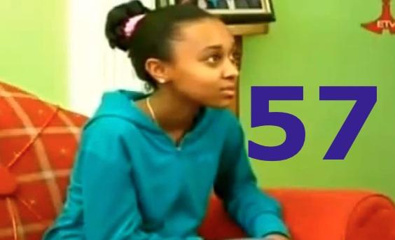 Betoch - Ethiopian Comedy Series Season 2 - Part 57