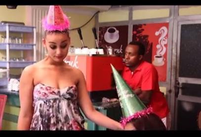 Gorebetamochu - Ethiopian Comedy Series - S01E08 Sneak Peek