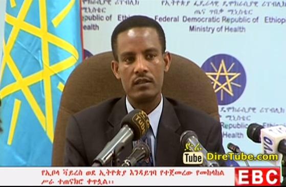 Ethiopian News - The Latest Amharic Evening News From EBC October 3, 2014