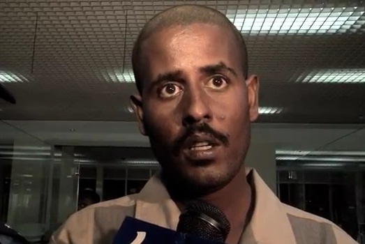 Ethiopia First - A Man Who Murdered His Wife with Acid Extradited Back to Ethiopia
