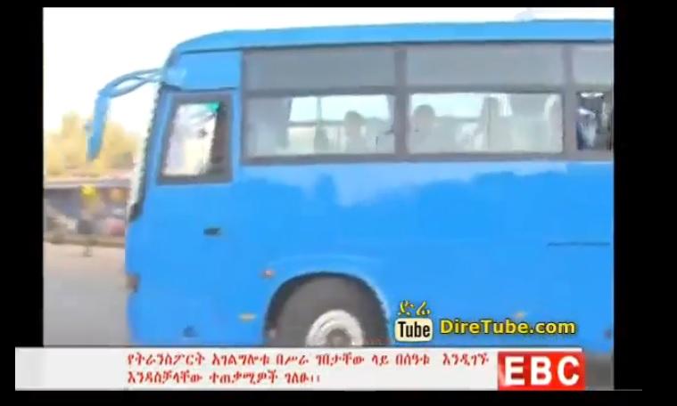 Ethiopian News - Transport Service for the Civil Servants