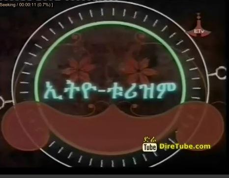 Ethio Tourism - World Tourism Day Celebration In Benishangul