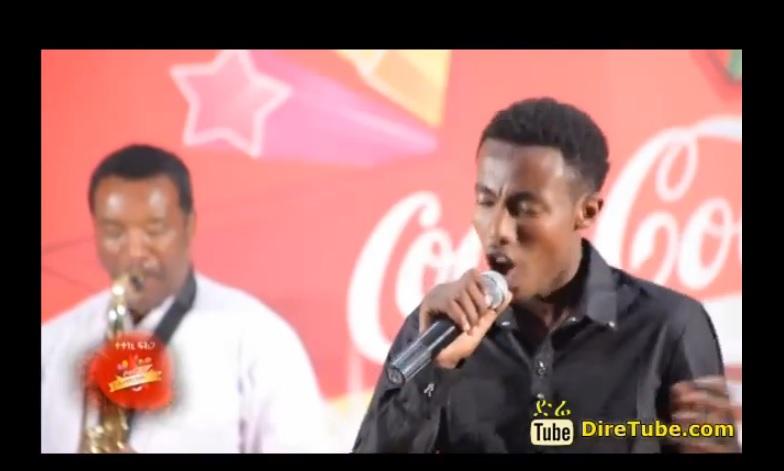 CocaCola Super Star - Andualem Gosa Sings Ali Birra's Gamachuu | Top 10