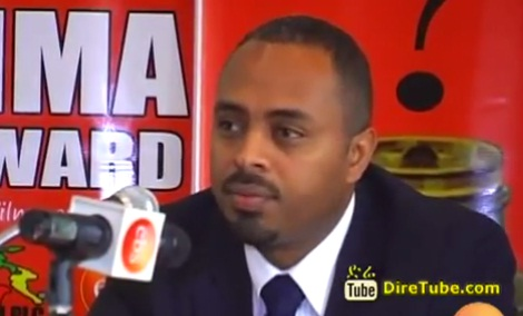 Semonun Addis - New Ethiopian Film Award - Gumma