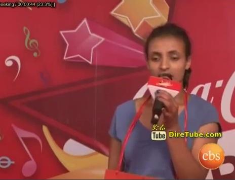 Bezawit Mehammed - Coca Cola Super Stars  Round 1 Episode 11