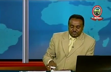 Ethiopian News - Federal Court Hear the Hassen Jarso's Files Suspected with Terrorism