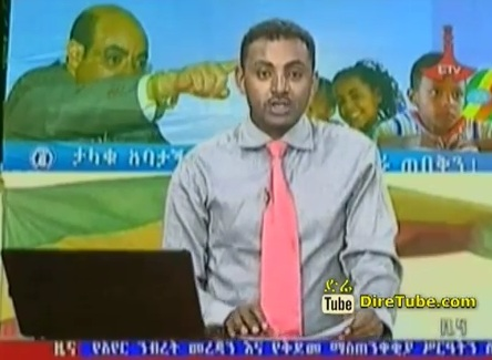 Ethiopian Sport - Ethiopian city Cup to be Tribute to The late PM