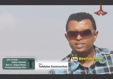 Taddalaa Gammachuu - Ebo [NEW! Video Clip]