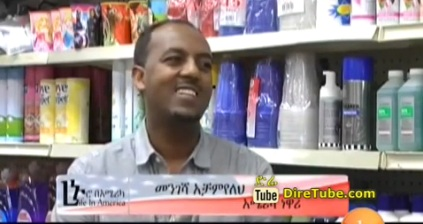 Life In America - Interview with Fikir Market Plus owner's Mengesha - Part 2