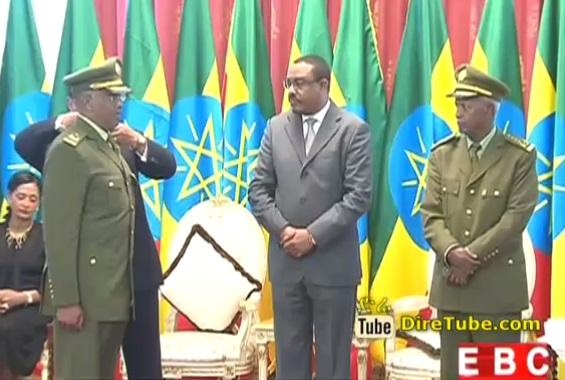 Ethiopian News - The Latest Amharic Evening News From EBC October 13, 2014