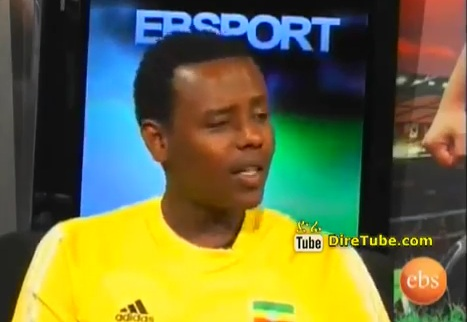 EBS Sport - Details on Ethiopian Previous  Games