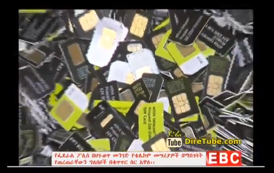 Ethiopian News - Police Arrested 61 suspects in telecom fraud
