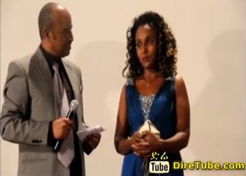 DireTube - Geday Siyarefafid Movie Inauguration @ National Theater on Nov 11,2013