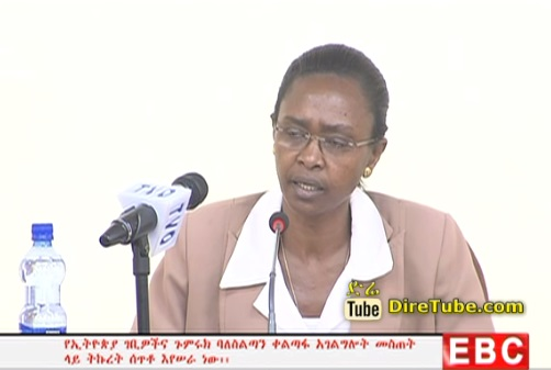 Ethiopian News - The Latest Amharic Evening News From EBC October 22, 2014